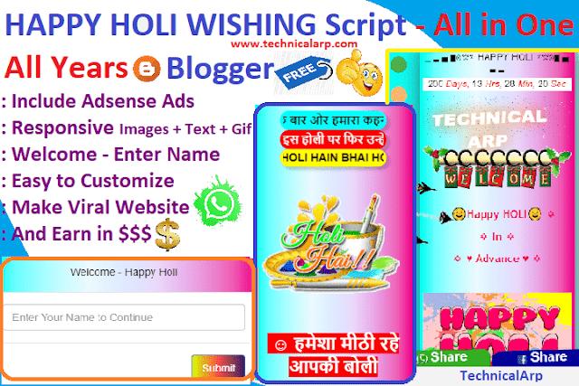 Happy Holi Wishing Script Download 2021