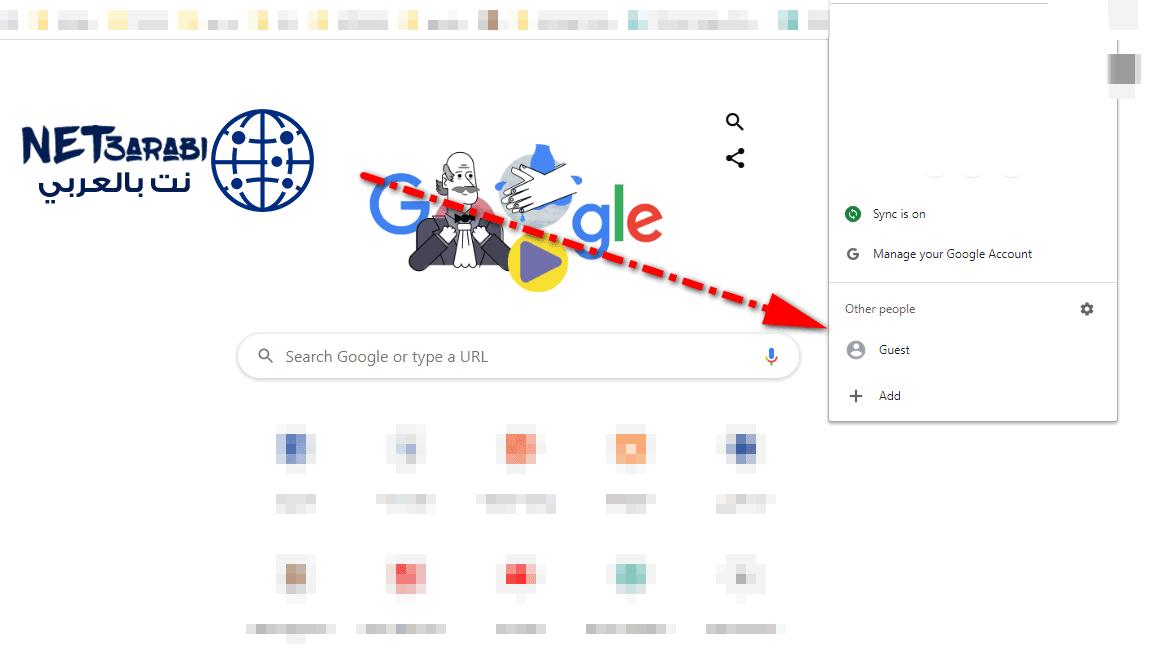 ميزة رائعة في جوجل كروم لمشاركة الروابط بين الأجهزة