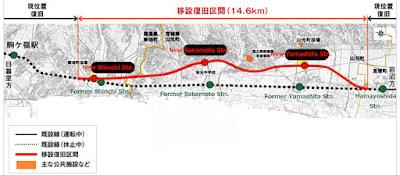 Shinchi, Sakamoto, and Yamashita Stations reopen on the Joban Line.