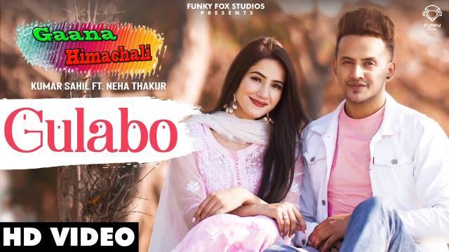 Gulabo Himachali Song mp3 Download - Kumar Sahil