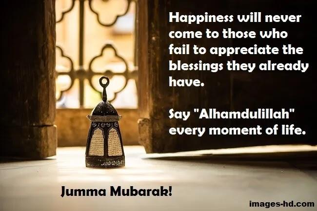 "Always say  ""Alhamdulillah"""