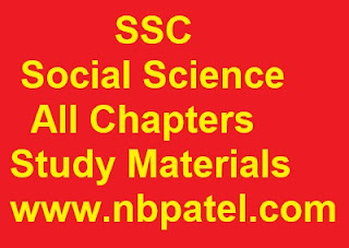 SSC Social Science All Chapters Study Materials pdf