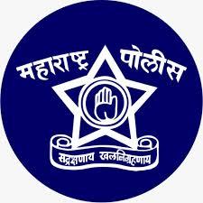 Maharashtra Police Recruitment 2021 - New Upcoming Maha Police Bharti (9,500) Vacancies
