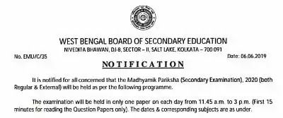 West Bengal Madhyamik Routine 2020 (Download available)। WB 10th Exam Routine 2020