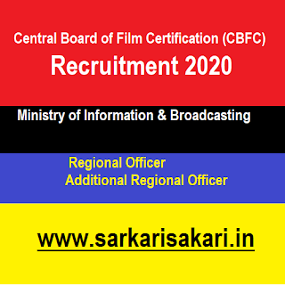 CBFC Recruitment 2020- Regional Officer and Additional Regional Officer