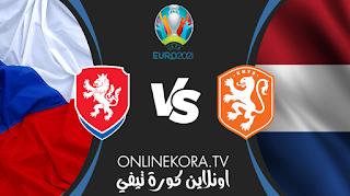 مشاهدة مباراة هولندا والتشيك القادمة بث مباشر اليوم  27-06-2021 في بطولة أمم أوروبا
