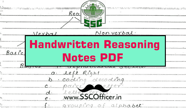 Reasoning Handwritten Notes For SSC CGL Exam [PDF]- SSC Officer