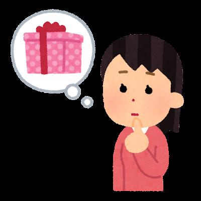 プレゼントが欲しい人のイラスト(女性)