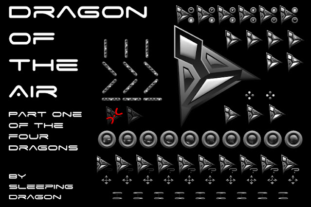 Dragon of the air Cursor
