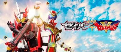 Kamen Rider Saber + Kikai Sentai Zenkaiger The Movie Release Date Revealed