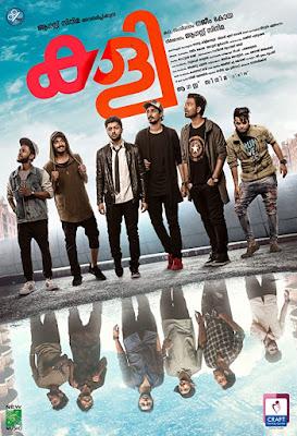 Kaly 2018 Malayalam 480p TRUE WEB-DL 400MB
