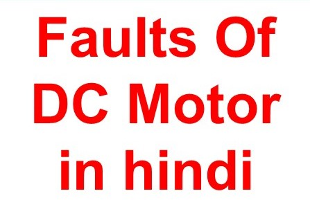 Faults of D.C Motor