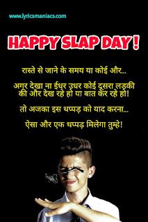 happy slap day status