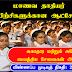 விண்ணப்ப முடிவு தகதி நீடிப்பு | மாணவ தாதியர் பயிற்சிகளுக்கான ஆட்சேர்ப்பு | Online மூலம் விண்ணப்பிக்கலாம்