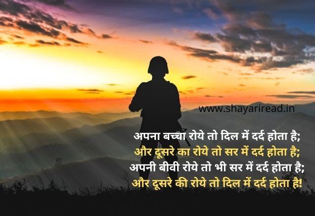 देशभक्ति शायरी 2021   Desh Bhakti shayari in Hindi   देशभक्ति शायरी हिन्दी
