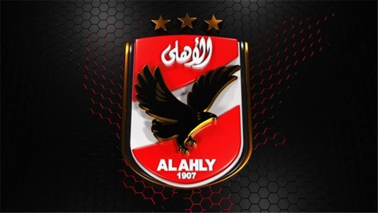أسعار عضوية النادي الاهلي في مصر 2021