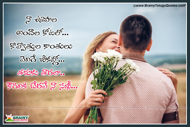 Heart Touching Quotes for him and her,150+ Love Messages: Heart Touching Romantic Love Messages,deep and cute love quotes for him,sweet love quotes for him from the heart,touch his soul with your words,First love quotes,Heart Touching Love Quotes Collection,10 of the Most Heart Touching Love Quotes For Her,30 Heart Touching Quotes Celebrating Love and Life,heart touching love quotes for him,heart touching love quotes for a loved one,heart touching love quotes in hindi,heart touching quotes about life,heart touching quotes for him,beautiful heart touching quotes,heart touching quotes with images,best heart touching messages,What is the most romantic saying,What is the best quotes for love,How do you prove you love someone over text,How do I write a love message to my husband?