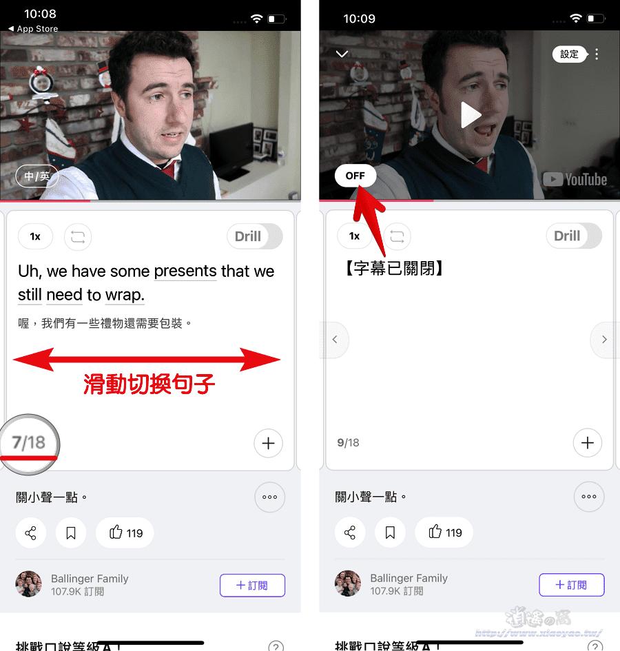Cake 英文會話選用 YouTube 影片讓使用者學習精準的口語用法