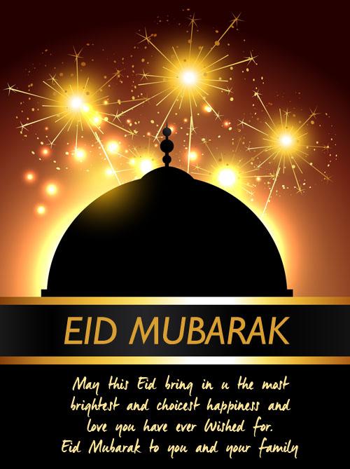 Ramadan Mubarak Facebook Cover Images - Learn About Islam