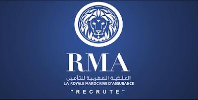 شركة التامينات Royale Marocaine d'Assurance حملة توظيف جديدة في عدة تخصصات