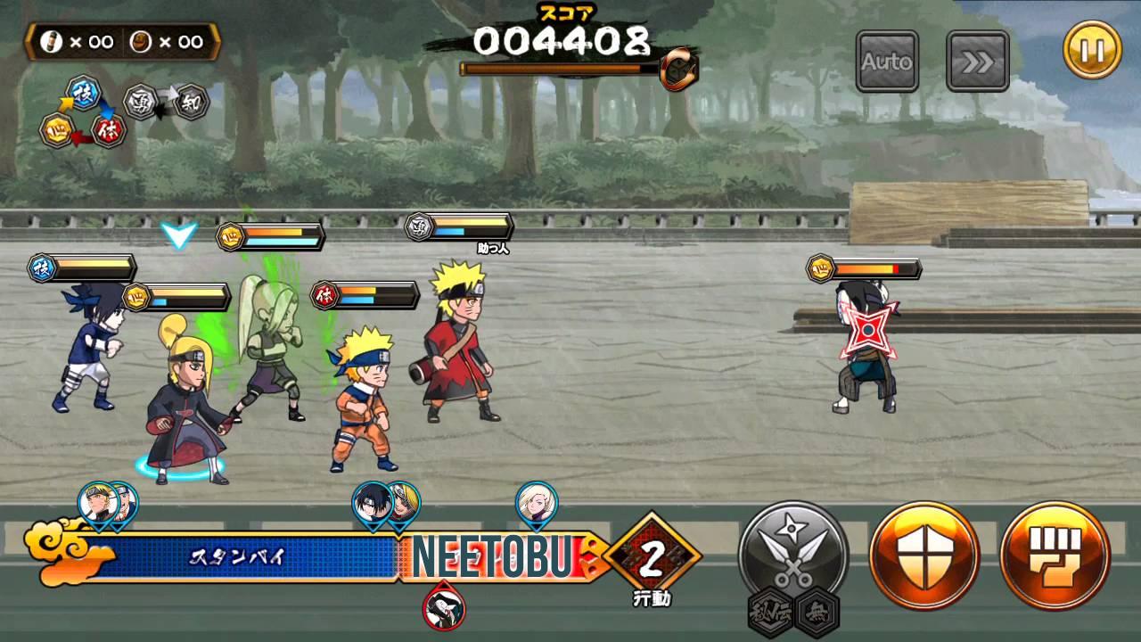 Gambar Naruto: Shinobi Collection Shippuranbu