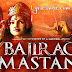 Bajirao Mastani – All Songs Lyrics and Videos