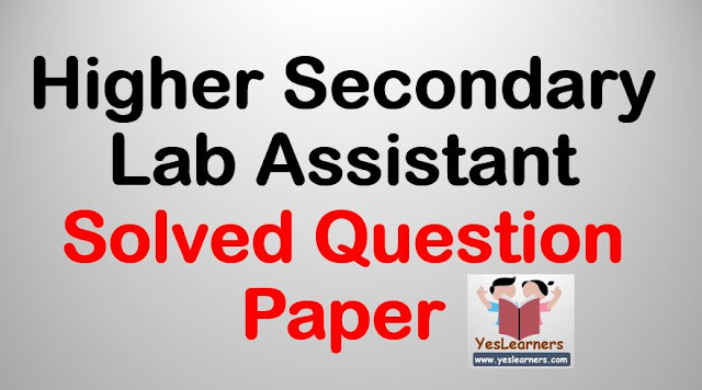 Higher Secondary Lab Assistant 2018- Solved Question Paper