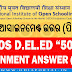 NIOS: D.El.Ed (C.T) Odia (ଓଡ଼ିଆ) 507 Assignment Papers Answer Note [PDF]