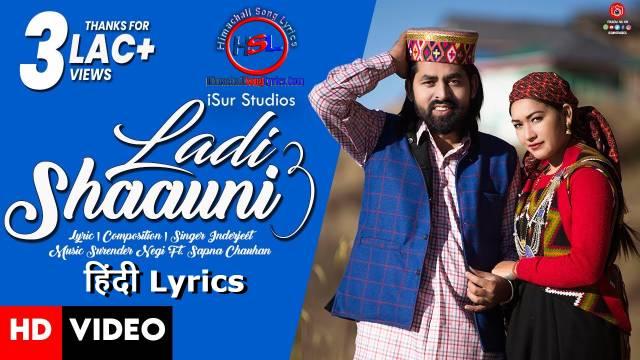 Ladi Shaauni 3 Song Lyrics - Inder Jeet : लाडी शाउनी 3