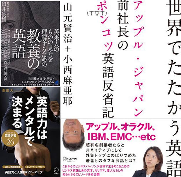 【語学】【最大50%OFF】語学関連本キャンペーン(9/27まで)