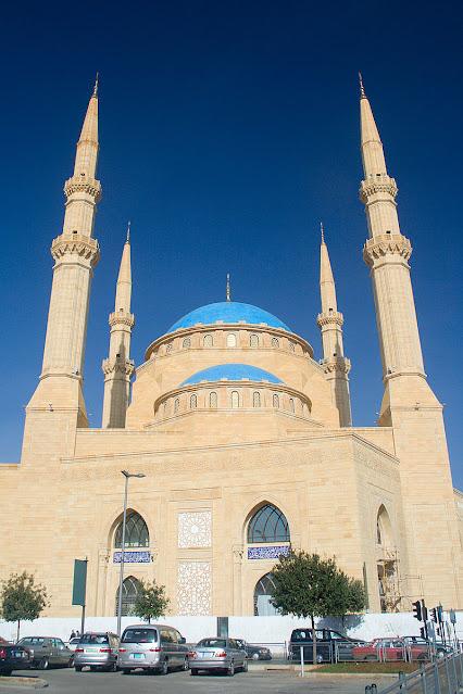 The Mohammed El-AMin Mosque