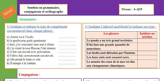 exercices de soutien en grammaire-conjugaison-orthographe  6AEP serie 2