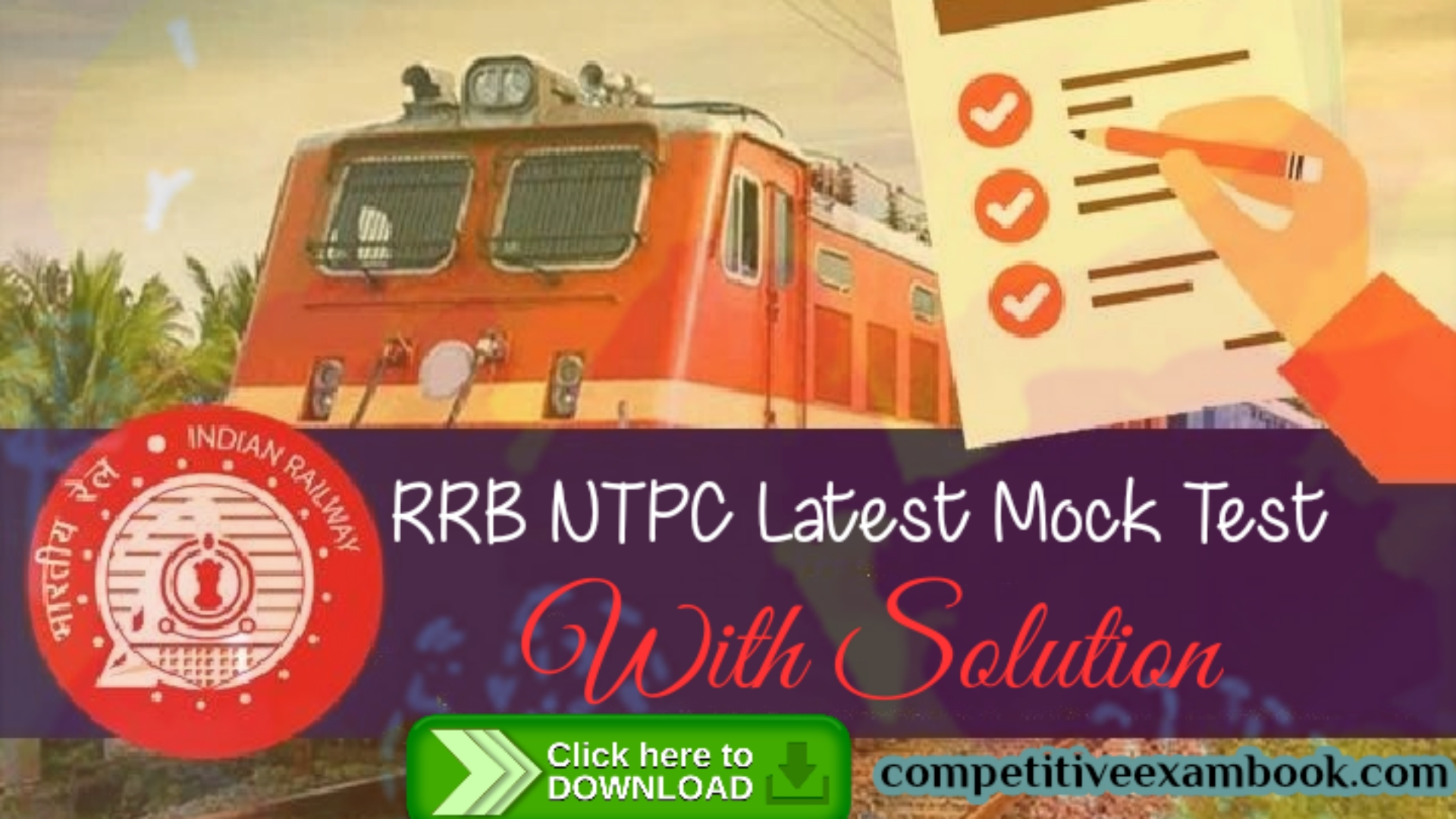 RRB NTPC Question Papers [with solutions] - Download RRB NTPC