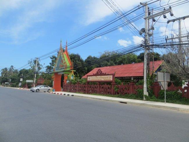 Заезд в тайскую школу