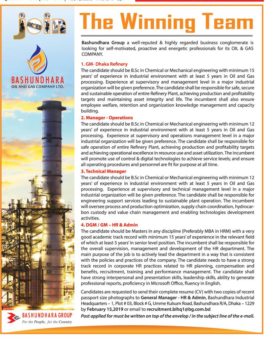 Bashundhara Oil and Gas Company Limited Job Circular 2019