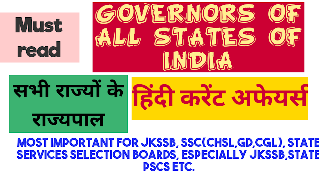 Governors of all states