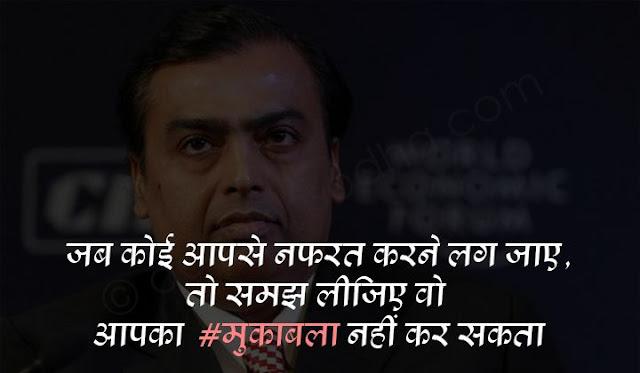 attitude status hindi mai