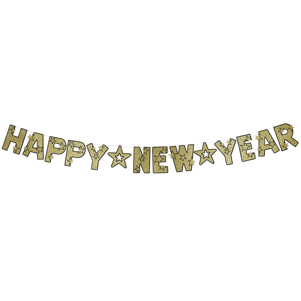 Happy New Year 2016 SMS | Happy New Year 2016 SMS Wishes