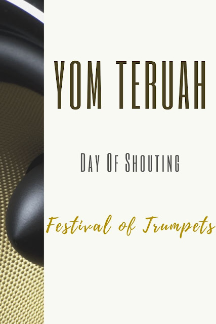 Yom Teruah Greeting Card | Festival of Trumpets | | Day Of Shouting | 10 Free Awesome Greeting Cards