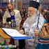 Στην Χαλάστρα τέλεσε τους Α' Χαιρετισμούς στην Παναγία ο Μητροπολίτης Βεροίας Παντελεήμων