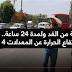سقوط امطار علي الوجه البحري الاربعاء والخميس .. الأرصاد: ارتفاع الحرارة لتصل 39 علي القاهرة بداية من غدا الثلاثاء