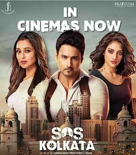 SOS Kolkata Full Movie Download & Watch Online - Yash, Mimi, Nusrat