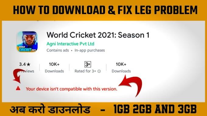 Gaming Look - World Cricket 2021