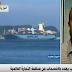 بالفيديو:أمجد عطية يكشف ماذا سيحدث لو انسحبت امريكا من منظمة التجارة العالمية