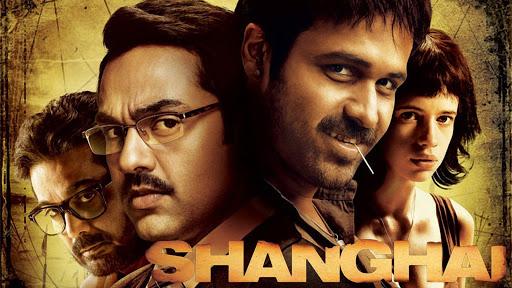 Jo Bheji Thi Dua Lyrics :- Nandini Srikar, Arijit Singh and Shekar Ravjiani