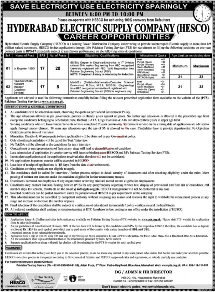 Hyderbabd Electric Supply Company HESCO Jobs 2020 via PTS Testing Service