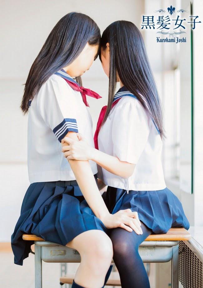 [岡戸雅樹] 2014.02.05 黒髪女子(電子書籍Ver.)