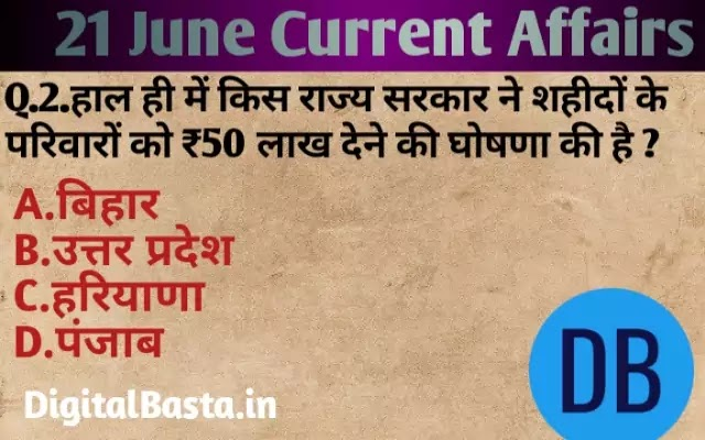 20 June Current Affairs-20 जून करेंट अफेयर्स