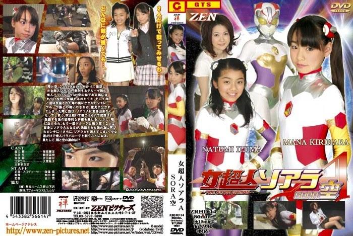 ZRHD-14 Superwoman Soala A Sora