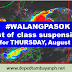 #WALANGPASOK: List of class suspensions for Thursday, August 8